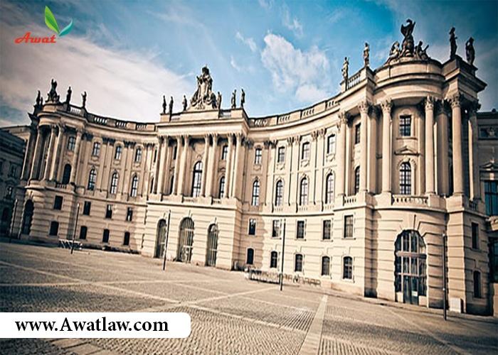 تحصیل در آلمان ۱