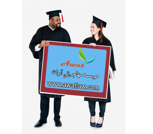 برای اخذ ویزای تحصیلی اتریش چه مراحلی را باید انجام داد