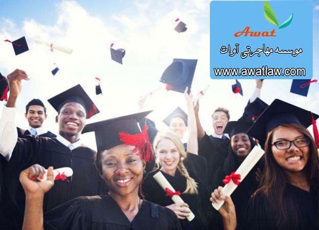 ویزای تحصیلی انگلیس