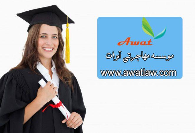 ویزای تحصیلی گرجستان