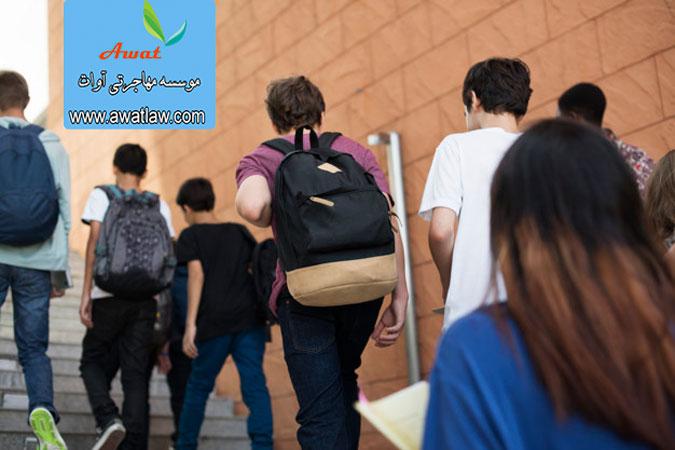 تحصیل و اعزام دانشجو به کانادا
