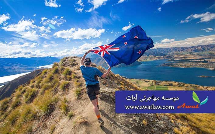 همه چیز در مورد نیوزلند