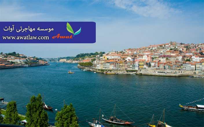 راه های مهاجرت به پرتغال
