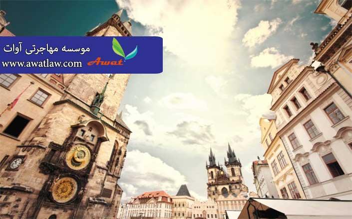 اقامت جمهوری چک