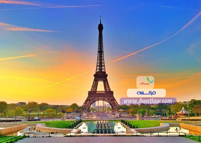 ویزای تحصیلی فرانسه