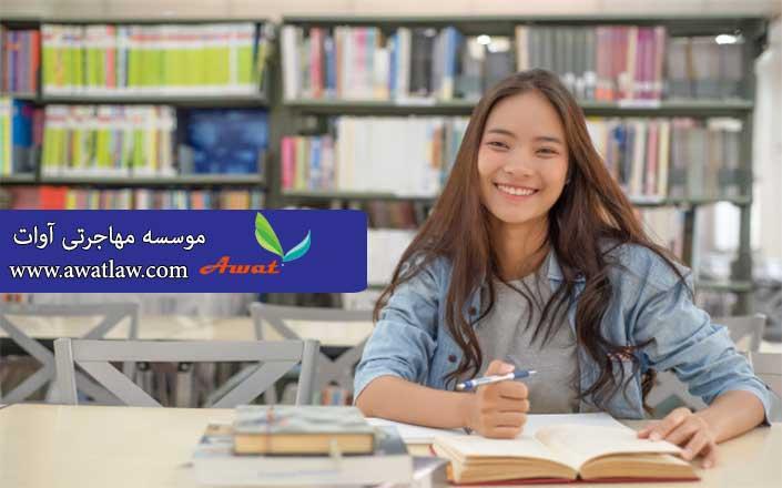 شرایط دانشجویان برای تحصیل استونی در مقاطع مختلف