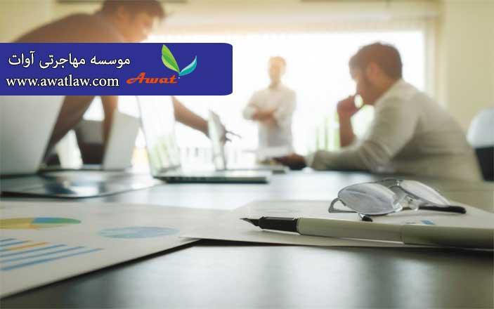 کار در آفریقای جنوبی