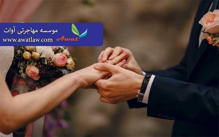 اقامت سوئد از طریق ازدواج