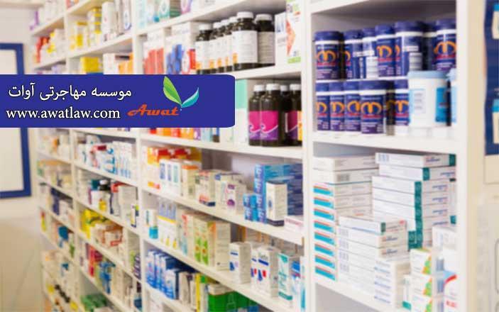 تحصیل داروسازی در کشور آفریقای جنوبی