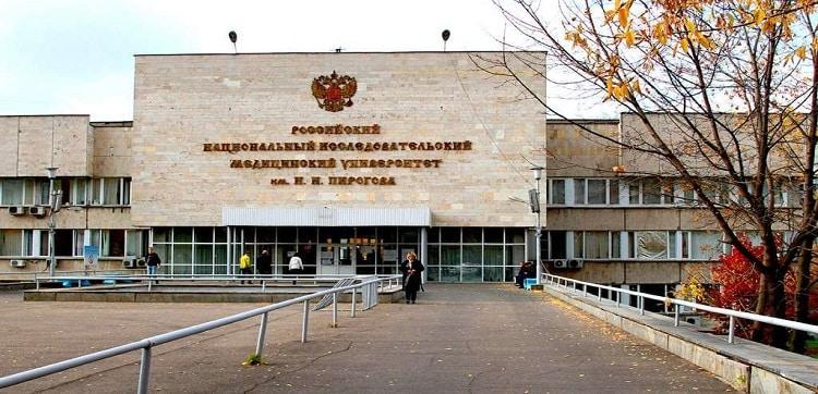 تحصیل پزشکی در مسکو