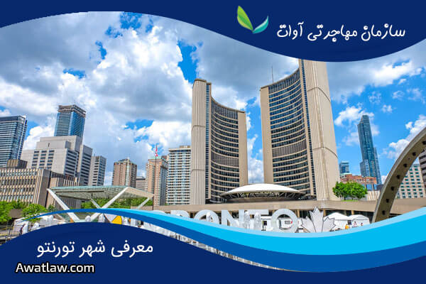 تحصیل پزشکی در تورنتو کانادا