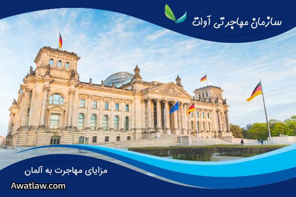 همه چیز درمورد کشور آلمان